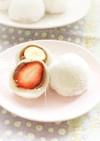 スライス生チョコレートで春のフルーツ大福