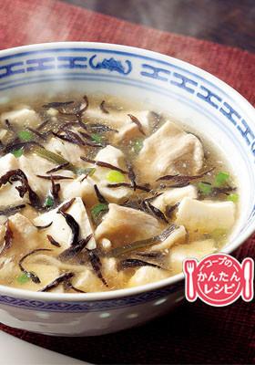ひじきと豚肉の中華スープ