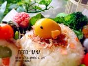 梅ごましおで☆うずらの卵のひよこちゃんの写真