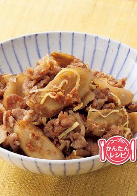 ごぼうと豚肉の生姜煮