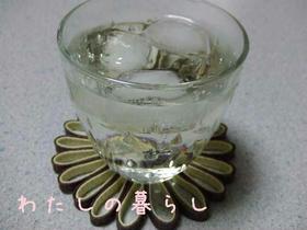 りんご酢ソーダで食欲防止☆.。.:*・°
