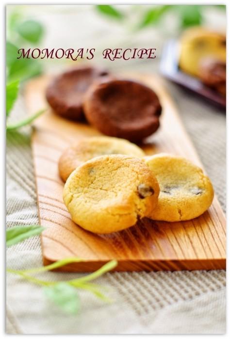 HMで簡単♡チョコチップマアムクッキー