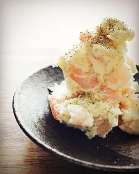 えび☆ポテトサラダ