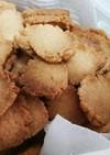 きなこ味のホロホロクッキー