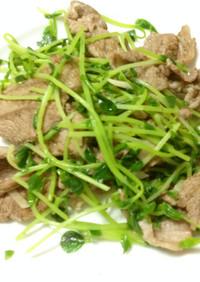 羊肉豆苗炒め