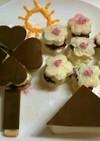 春が来た!お花見スライス生チョコサンド
