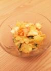 ★絶品☆塩レモンのポテトサラダ