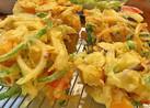 カラフル野菜のかき揚げ