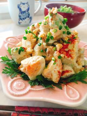 蒸し鶏とアボカドの胡桃サラダ。