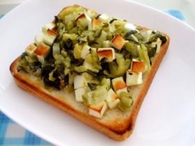 広島菜漬けとはんぺんのシャキふわトースト