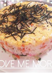 子どもも大人も感動♡簡単ちらし寿司ケーキ