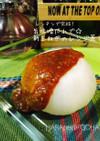 旨味噌だれで☆新玉ねぎのレンジ蒸し。