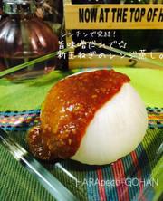 旨味噌だれで☆新玉ねぎのレンジ蒸し。の写真