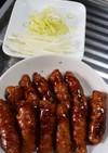 豚肉スライスと梅干し&大葉巻き焼き