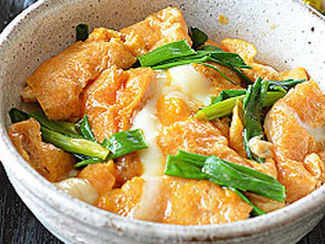 衣笠丼 (きぬがさどん) レシピ・作り方 by はるさんの台所 ...