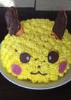 ポケモン ピカチュウの立体ケーキ