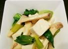 エリンギと豆腐とチンゲン菜の中華風炒め