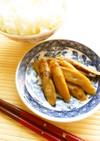 ☺簡単常備菜☆ごぼうの味噌漬け☺