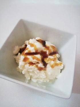 お豆腐とはちみつで*ヘルシーアイス*