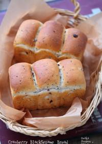 クランベリー&黒ゴマ♡米粉入り食パン♡