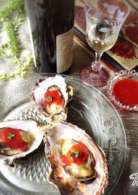 レンジで蒸した殻付き牡蠣 カクテルソース