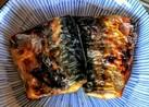 【魚の塩焼き】サバの塩焼き