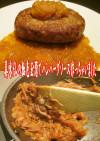 美味ドレの飴色玉葱で簡単ハンバーグソース