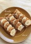 きな粉ピーナッツクリーム♪バナナトースト