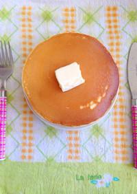裏ワザ?ホットケーキをふっくら焼く方法☆