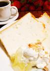 卵白救済!ふわっふわエンゼルフードケーキ