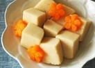 お弁当や常備菜に*我が家の高野豆腐の煮物