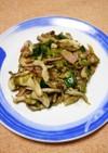 簡単!葉玉葱と舞茸ベーコンの昆布茶炒め