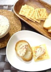 乾燥明太子とクリームチーズで作るペースト