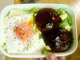 超簡単手抜き・洋食亭ロコモコ丼のお弁当