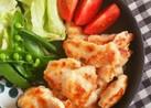 簡単節約☆鶏胸肉の揚げない塩唐揚げ。