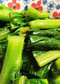 菜の花菜っ葉!簡単冬菜の辛子和え