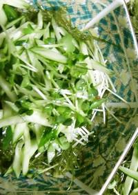 切昆布とかいわれときゅうりのオイルサラダ