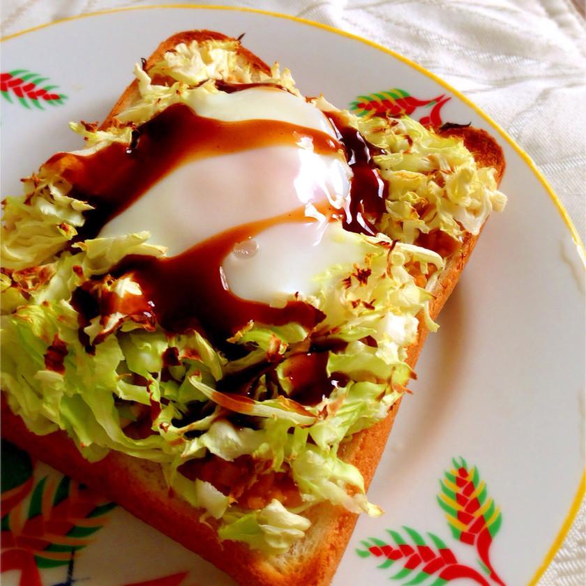 トロ~り卵のお好み焼き風納豆トースト☆