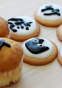 竹炭パウダーで2色のアイシングクッキー♪
