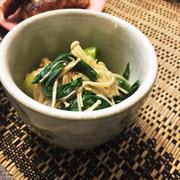青梗菜とえのきの簡単おひたし♡の写真