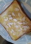 幸せアーモンドバタートースト