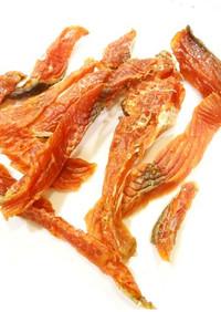 食品乾燥機で鮭とばの作り方