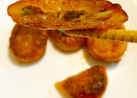 燻製にら焼餅(シャーペー)
