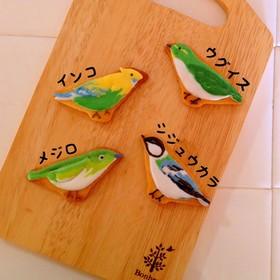 小鳥のアイシングクッキー