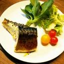 塩鯖フィレのマスタード焼き☆