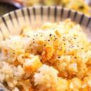 激旨!鮭のニンニクバター醤油炊き込みご飯
