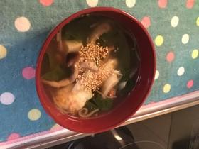 ナムルで、リメイク,,,中華スープ♡