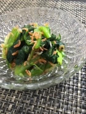 小松菜の桜エビ和え 妊活レシピ