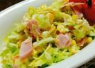 ♡春キャベツのコールスローサラダ♡