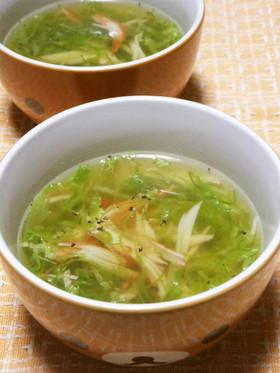 お手軽スープ☆千切りキャベツ&カニカマ
